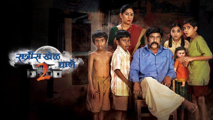 Ratris Khel Chale 2 poster