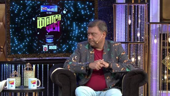 Sanjay Mone in a scene from Kanala Khada