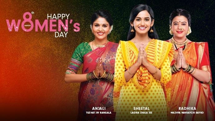 Anita Date, Akshaya Deodhar, Shivani Baokar's Special Anthem On Women's Day