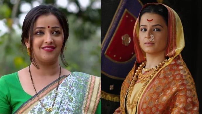 Profile Picture Of Prajakta Gaikwad And Apurva Nemlekar