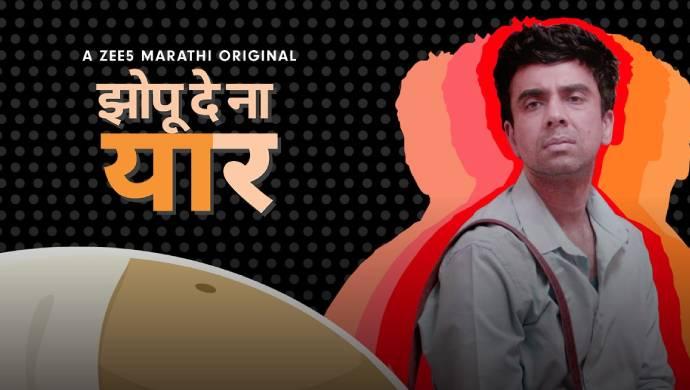 Zopu De Na Yaar 2018 Marathi 1080p Web-DL Short Film