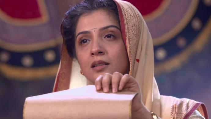 Soyrabai from Swarajyarakshak Sambhaji.