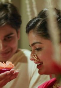 A Still From Ashi Hi Aashiqui