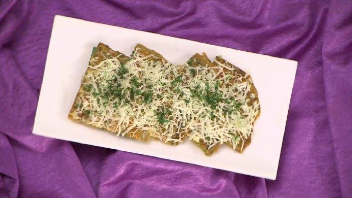 Egg Bite Pizza
