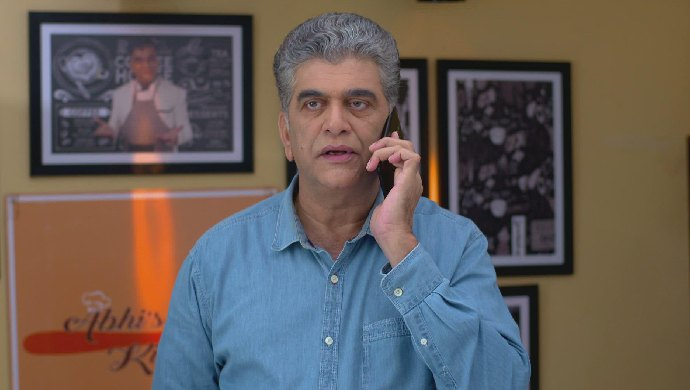 Abhijeet Raje