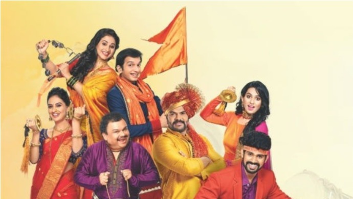Poster Of Zee Marathi Awards 2019