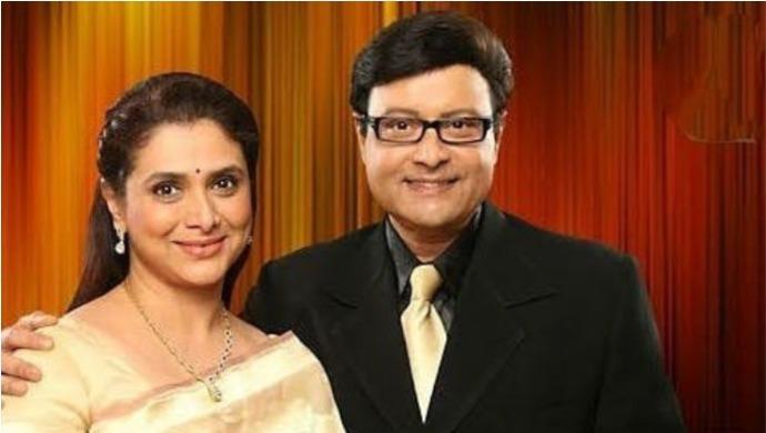 A Still Of Sachin And Supriya