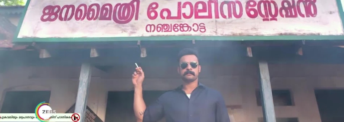 Tovino Thomas as Inspector K