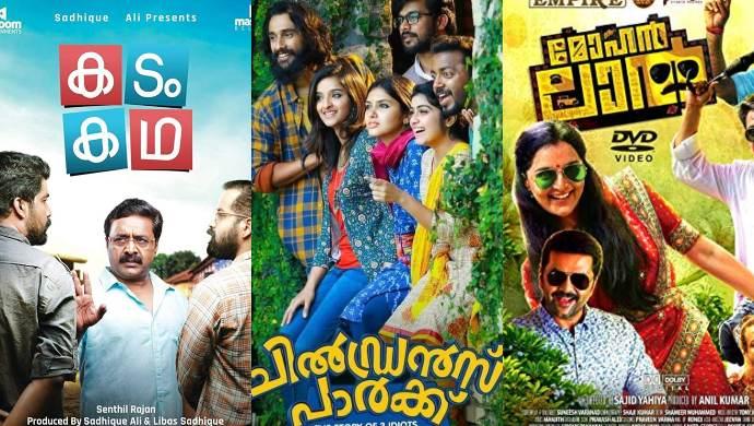 funny malayalam movies