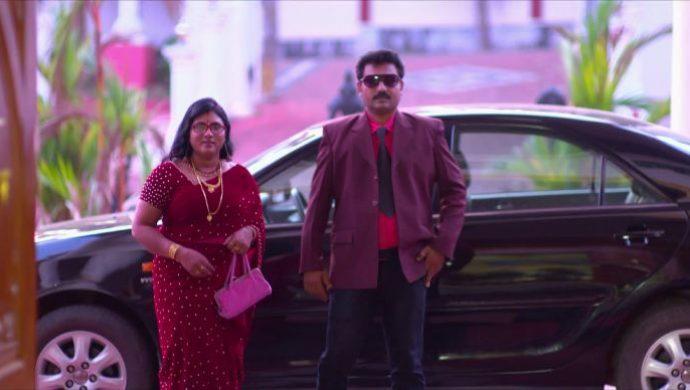Ganga's parents