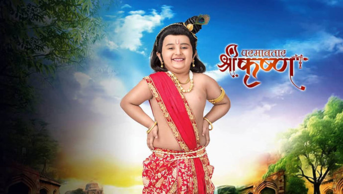 Paramavatar Shri Krishna Poster