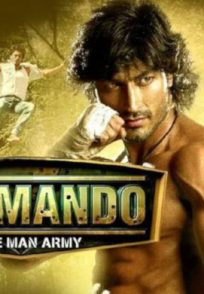 One_Man_Army_Pooja_Chopra