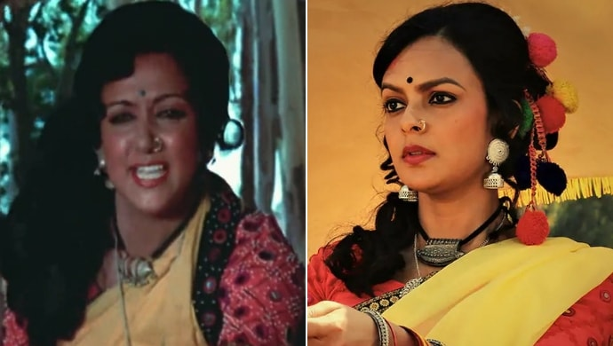 Bidita Bag as Hema Malini's body double Reshma Pathan in Sholay