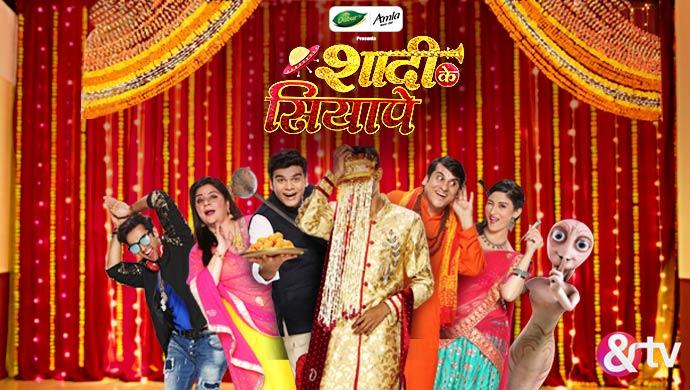 Shaadi Ke Syape poster