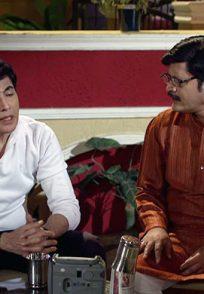 Tiwari and Vibhuti