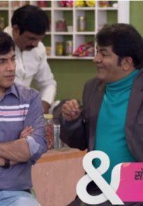 Vibhuti and Prem