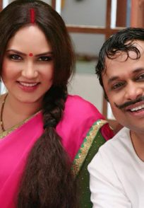 Happu-and-Rajesh