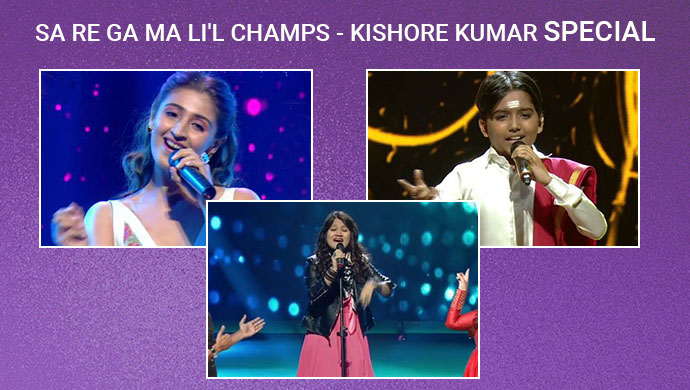 Sa Re Ga Ma Pa Lil Champs - Kishore Kumar Special