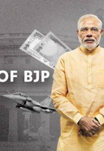 5 years of BJP