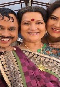 Happu Rajesh and Amma