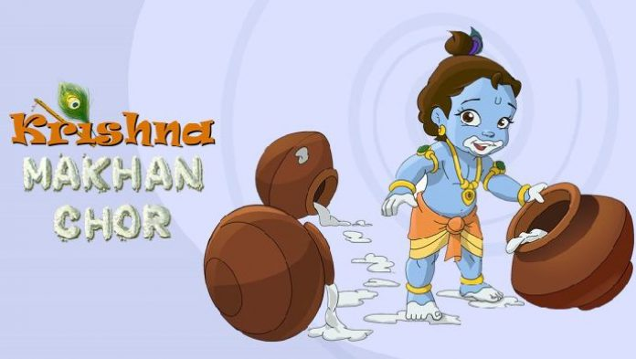 Krishna Machan Chor - &TV