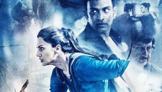 Official movie poster of Naam Shabana