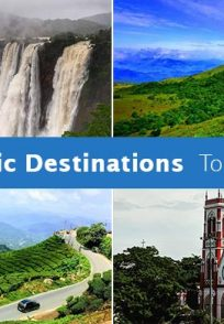 5 Romantic Destinations