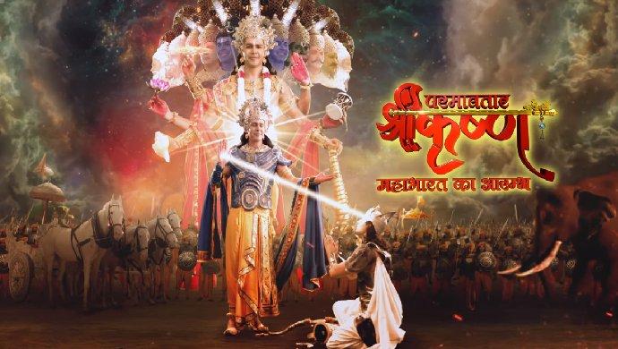 Paramavatar Shri Krishna Mahabharat Ka Aarambh