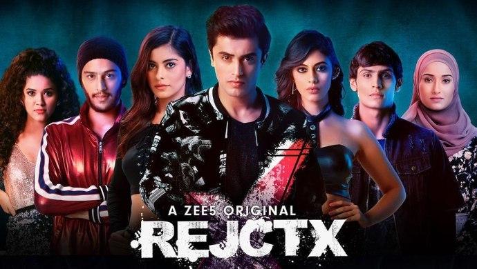 REJCTX trailer poster