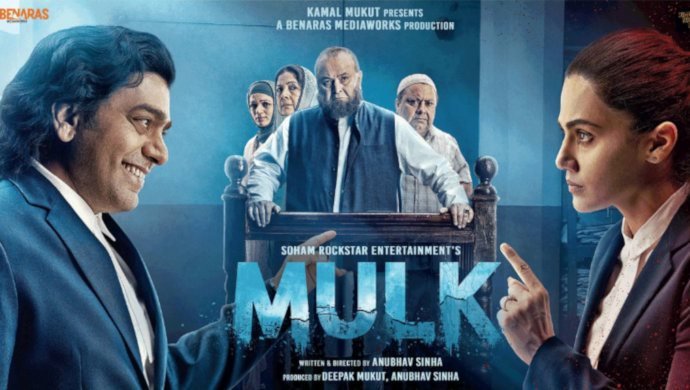 Ashutosh Rana Neena Gupta Kumud Mishra As Supporting Characters In Mulk