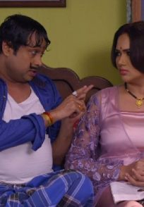 Happu Singh and Rajesh