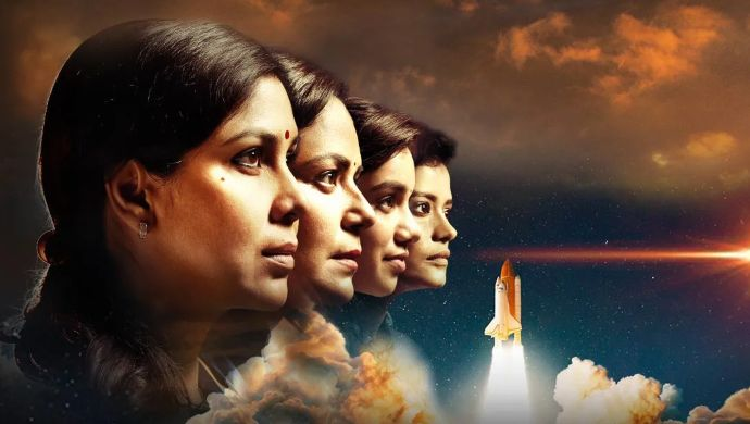 Mission Over Mars (MOM) Review