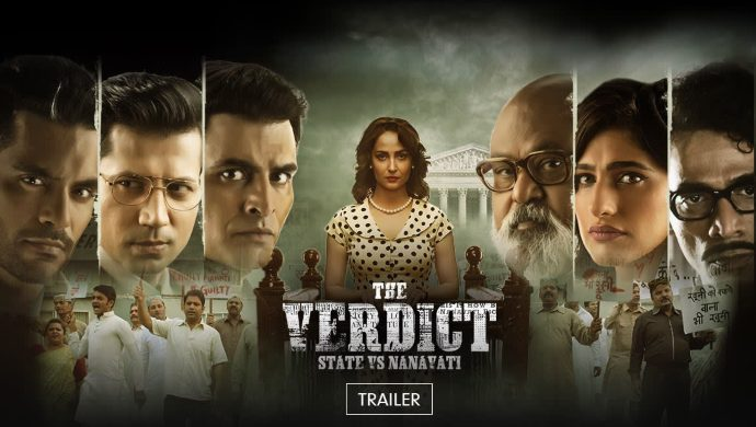 The Verdict Trailer
