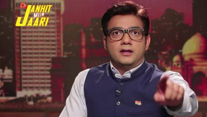 Kettan Singh on Janhit Mein Jaari