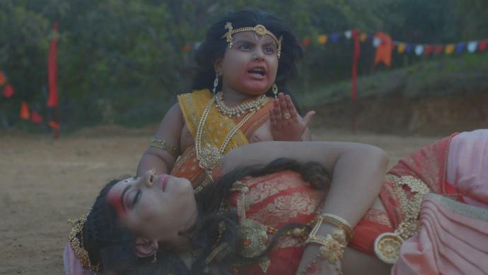 Kahat Hanuman 25 Feb 2020