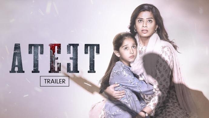 Ateet Trailer on ZEE5