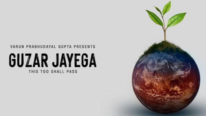Guzar Jayega - Amitabh Bachchan & Indian Artists