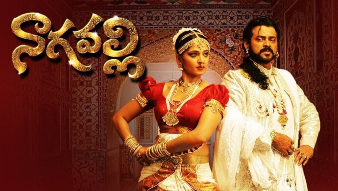 Anushka Shetty and Venkatesh In Nagavalli