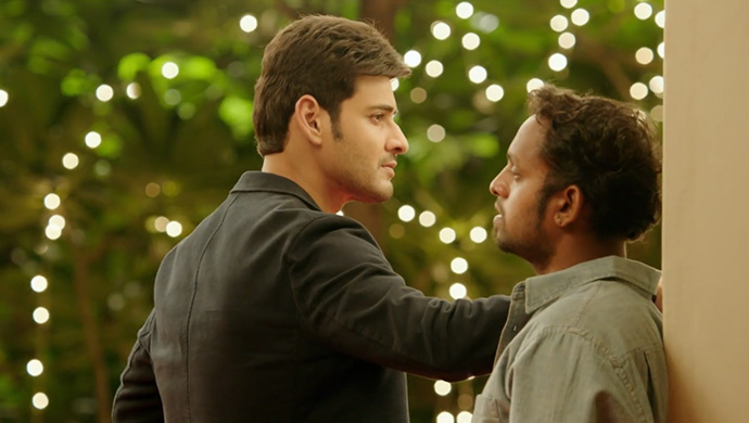 A Picture From Srimanthudu