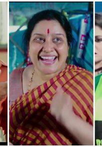 Interesting Characters In Nakshatram