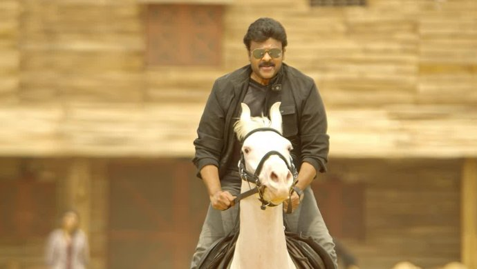 Still From Bruce Lee The Fighter Ft Chiranjeevi
