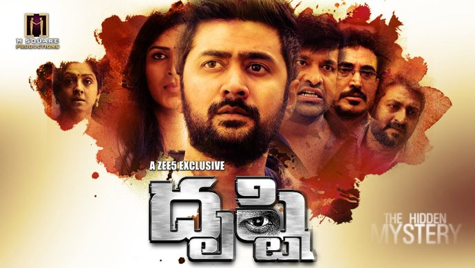 Dhrusti Review: ZEE5 Original Murder Mystery Ft  Rahul