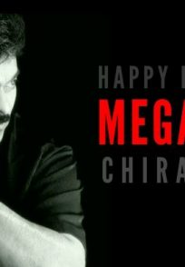 Chiranjeevi Birthday
