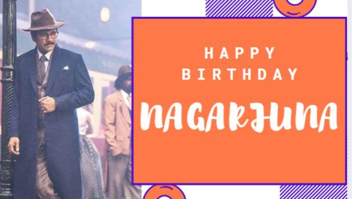 Happy Birthday Nagarjuna