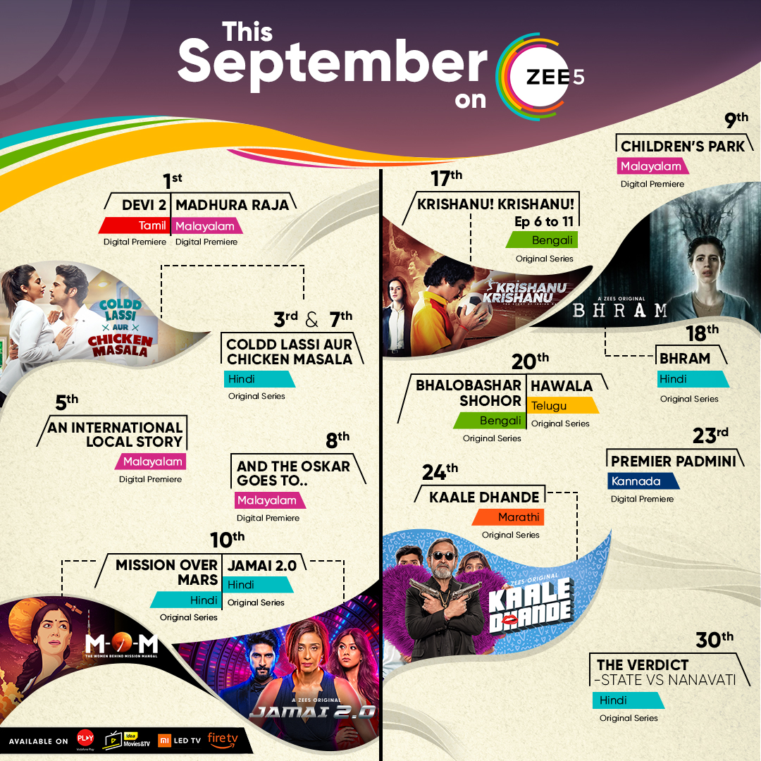 September releases