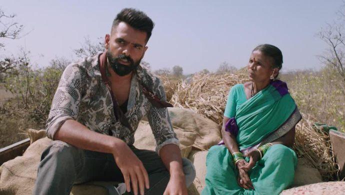 Ram Pothineni and Gangavva in iSmart Shankar