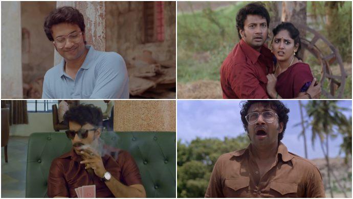 Satyadev Kancharla as Venu Reddy in GOD