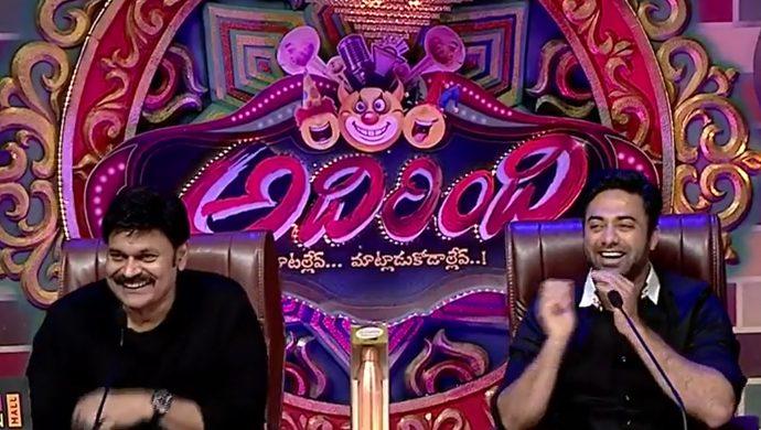A Still Adhirindhi Episode 7