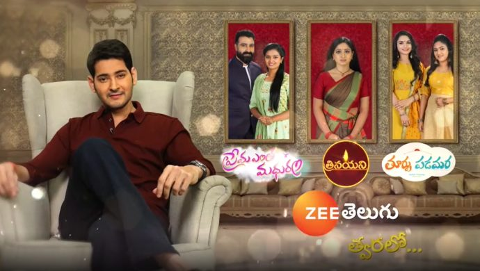 Mahesh Babu for Zee Telugu