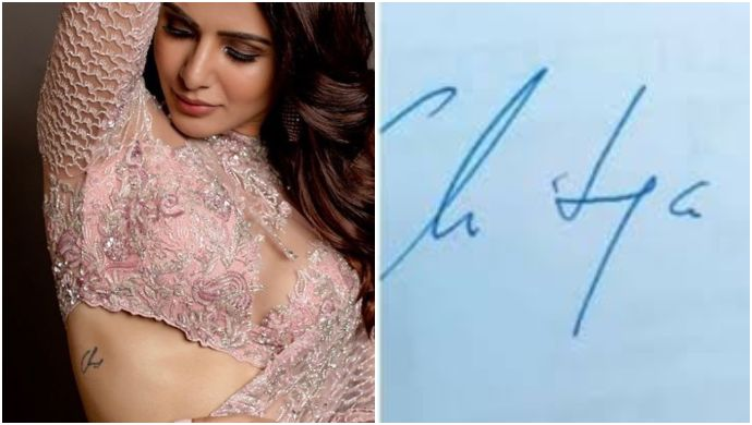 Samantha Akkineni - Naga Chaitanya Signature